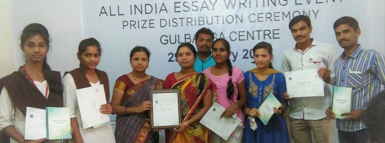 All India Essay Writing Events